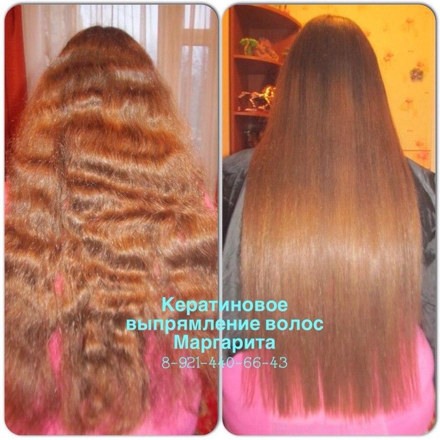 Средств для кератинового выпрямления волос в домашних условиях
